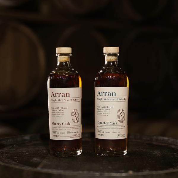 Arran Whiskies - Birmingham